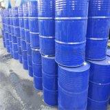 二甲苯工业级 国标二甲苯溶剂 油漆涂料稀释用二甲苯