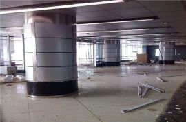 凉亭包柱铝单板 楼梯包柱造型铝单板