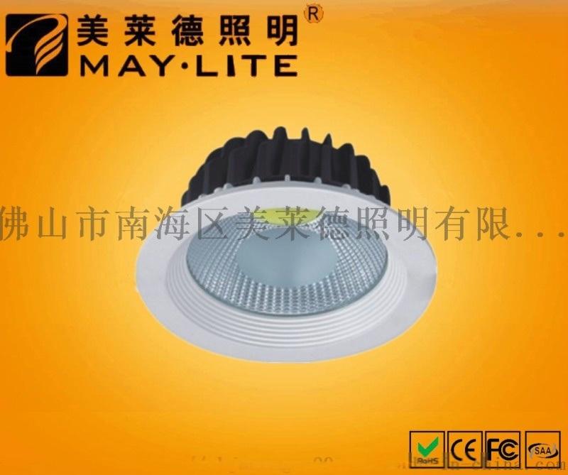 嵌入式筒燈  COB筒燈 JJL-C0625筒燈
