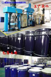 矽利康有机硅室温双组份模具胶