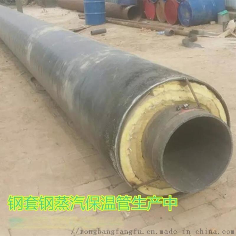 **钢套钢蒸汽保温管,预制蒸汽管道