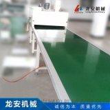 厂家直销移动式流水线 PVC输送带烘干线