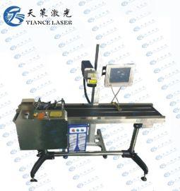 乳制品外包装激光打码机,日期激光镭射机