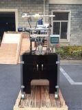 猴头菇粉定量粉末包装机、全自动制袋封口粉末包装机