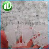 聚丙烯多面空心球 除雾设备专用多面球 PP环保球