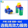 兒童過家家益智塑料玩具加工定制