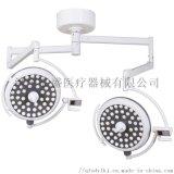 廠家直銷手術室手術無影燈LED冷光源**手術燈