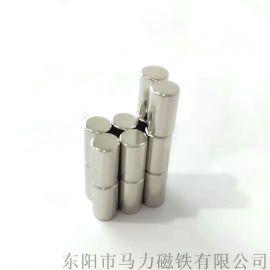 圆柱磁棒 磁柱 钕铁硼强力磁铁厂家 玩具磁铁