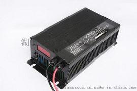 铁锂电池充电器24V25A电动叉车充电器