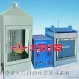 飞机舱内材料燃烧性能/航空材料燃烧试验机
