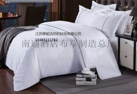 酒店客房用品厂家 酒店浴袍 酒店地巾定制 酒店被套