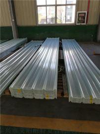 徐州艾珀耐特FRP阳光板 840型1.5mm采光板