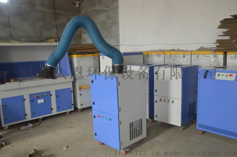 车间加工焊接烟尘处理器 粉尘吸收器 烟尘收集装置