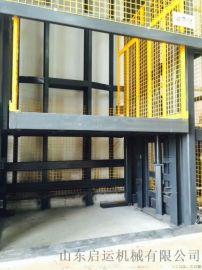龙子湖区启运起重机液压升降台导轨式货梯立体车库