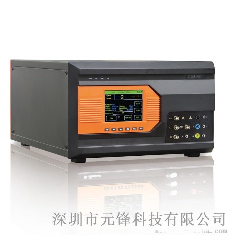 3Ctest/3C测试中国CCS500抗扰度测试仪