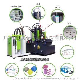 天津液体硅胶成型机供应