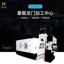 高精度高速加工中心自動化数控機床