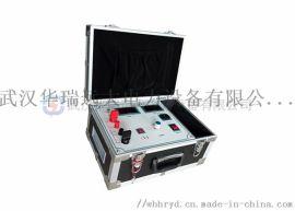 回路电阻测试仪-开关回路电阻测试仪