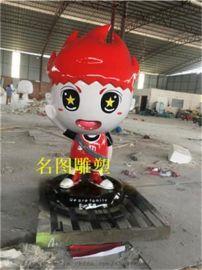 雕塑生产厂家供应玻璃钢卡通公仔雕塑