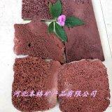 本格厂家供应 红色火山石板 乱形石 玄武岩板材