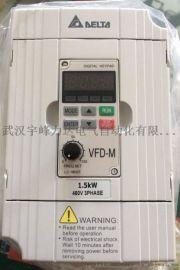 VFD022M43B台达变频器 湖北宜昌