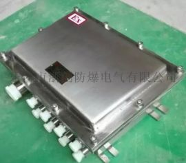 供应不锈钢防爆接线箱/304不锈钢防爆接线端子箱