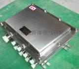 供應不鏽鋼防爆接線箱/304不鏽鋼防爆接線端子箱