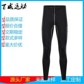 瑜伽裤高腰紧身健身裤 弹力休闲户外运动长裤