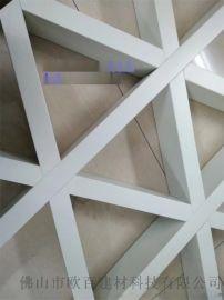长期生产各种规格型号白色铝合金格栅吊顶及配件