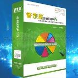 宣城易达信息技术有限公司-芜湖管家婆软件