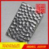 廠家直銷304蜂巢紋不鏽鋼衝壓板