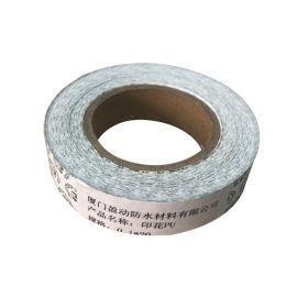 透明胶带 复合纯PU胶条 印花胶带