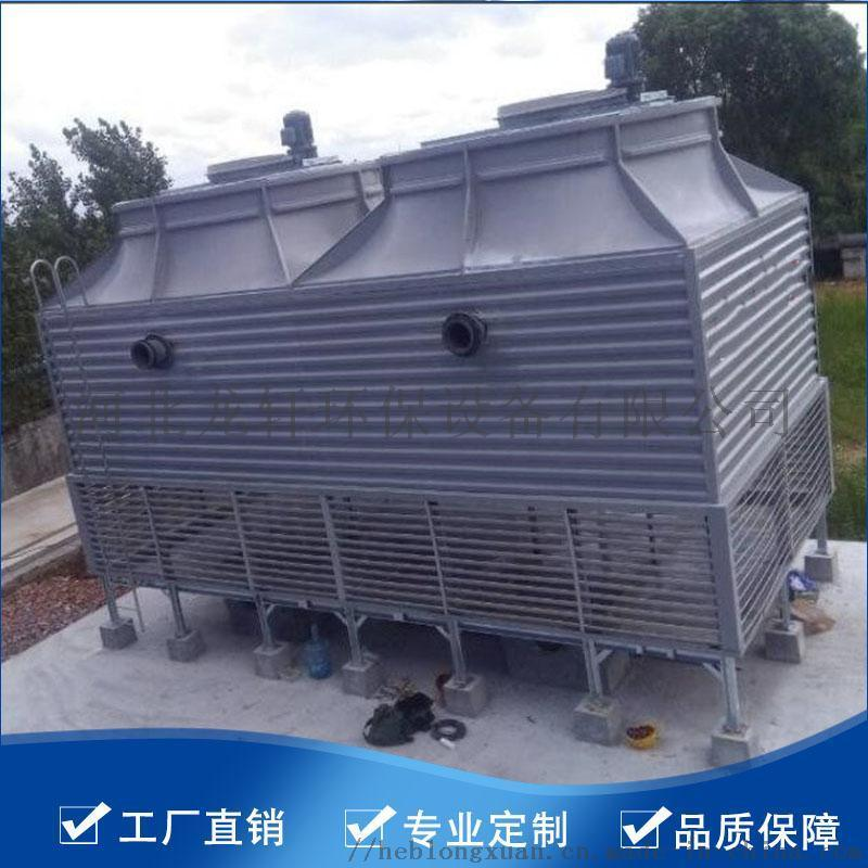龙轩厂家直销方形逆流玻璃钢冷却塔 型号齐全
