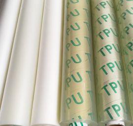 TPU膜 环保透明薄膜 防水 透明耐高温TPU薄膜