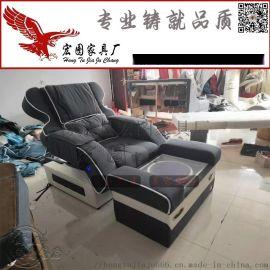双扶手电动足浴沙发,沐足沙发,采耳沙发