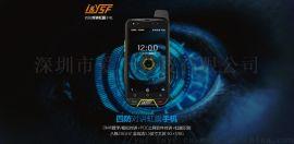 B9000虹膜識別紅外熱成像測溫工業智慧三防手機