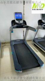 德州商用健身器材健身房跑步机厂家