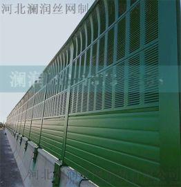 高速玻璃钢声屏障 巴塘高速玻璃钢声屏障销售