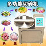 生鲜虾滑馅料斩拌机 不锈钢切泥机