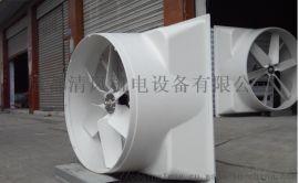 玻璃钢负压风机 、厂房排风扇 、通风降温设备