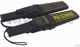 西安手持金属检测仪
