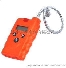 便携式酒精气体探测器乙醇气体检测仪可燃气体报警器