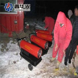 陕西延安市热风炮天然气暖风机厂家出售