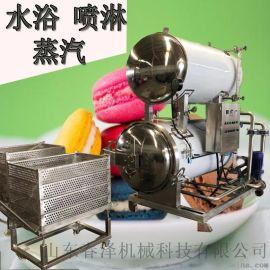 马口铁装鱼肉罐头杀菌锅 大型喷淋式杀菌锅