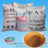 24含量聚合氯化鋁pac滾筒顆粒污水絮凝劑