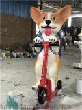 大型動物雕塑廠家 玻璃鋼動物雕塑