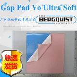 贝格斯Gap Pad Vo Ultra Soft