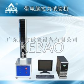 电子式拉力试验机数显式万能材料拉力试验机