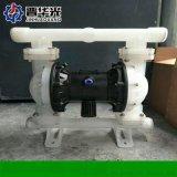 湖南张家界矿用隔膜泵耐腐蚀隔膜泵厂家出售