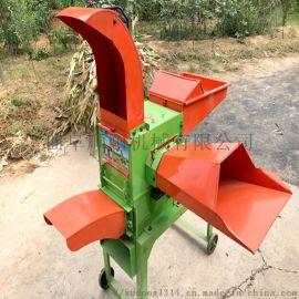 铡草揉丝机饲料碎草机切草机玉米秸秆粉碎机